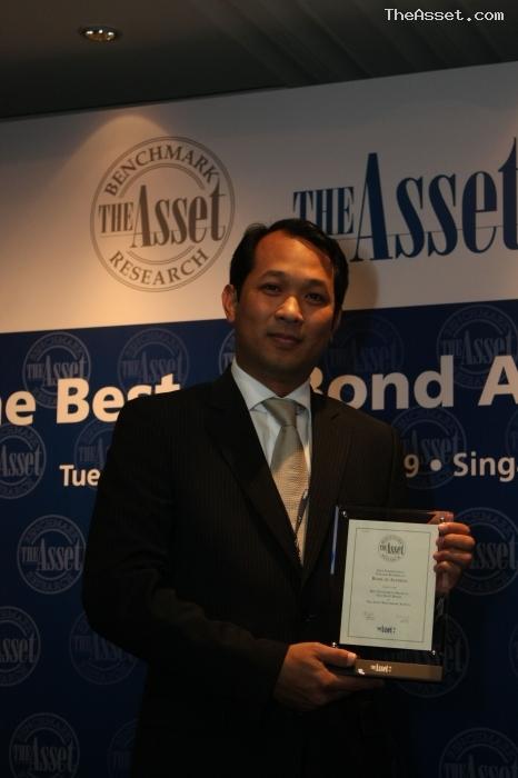 arsa.the.asset