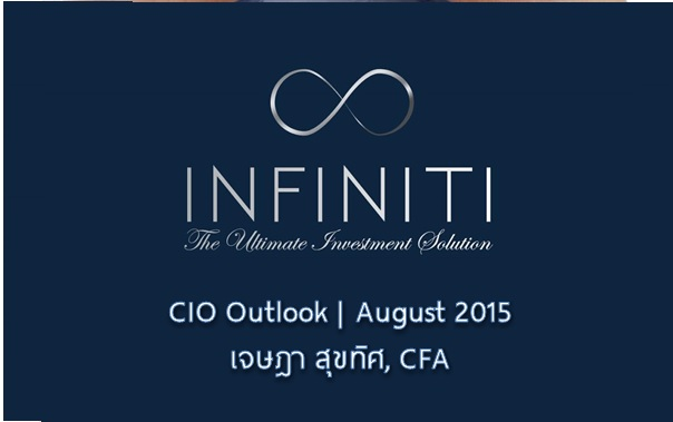 CIO Outlook by INFINITI Global Investors | August 2015