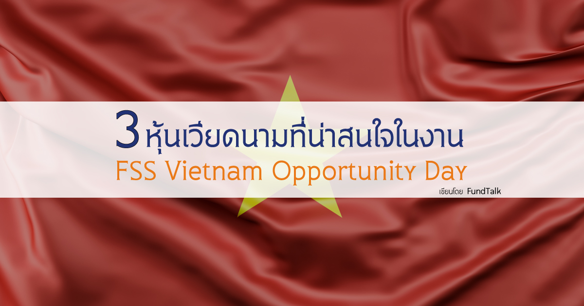 FSS Vietnam By fundtalk